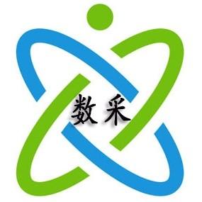上海数采物联网科技有限公司
