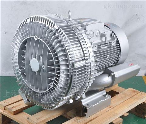 RB-72S-4-5.5KW全风高压鼓风机