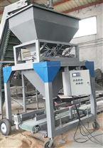 绿豆电子称重包装秤 红豆定量包装机