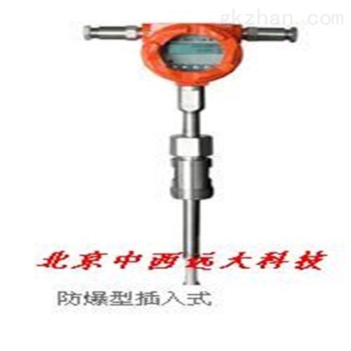 插入式热式气体质量流量计(DN300) 现货