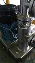 防漏润滑脂高速均质乳化机
