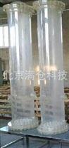 直径600mm有机玻璃交换柱