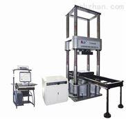 YAS系列微机控制电液伺服压力试验机