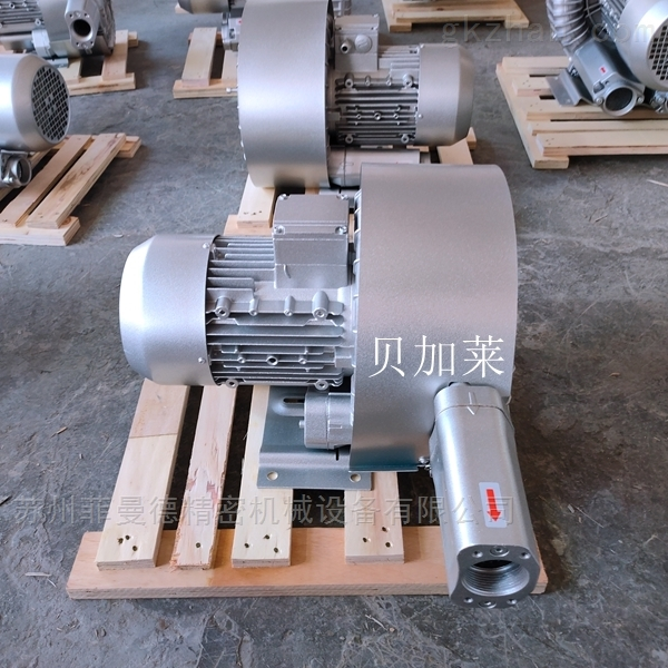 <strong><strong><strong><strong><strong><strong>2PB820H47-15KW高压风机</strong></strong></strong></strong></strong></strong>