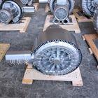 2PB520H36-2.2KW高压风机