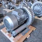 2HB910AH07-8.5KW 收集器用旋渦風機