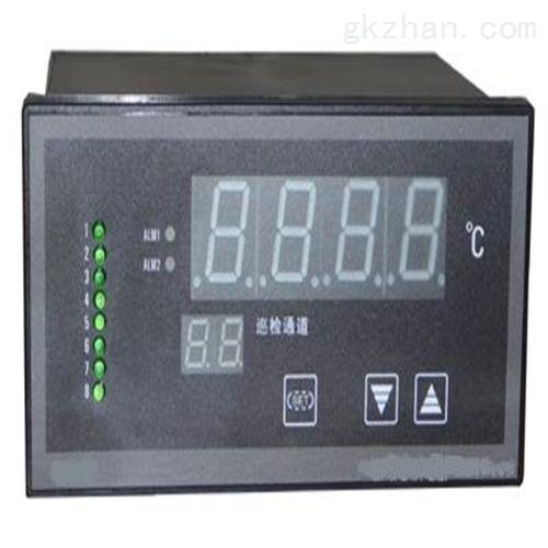8路温度巡检仪(中西器材) 现货