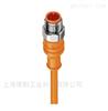 plug s 106 Z019-130+8-POLFischer电缆接头特价销售部分现货
