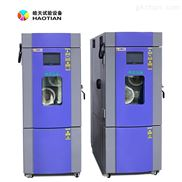 高低温试验箱负离子灯 检测