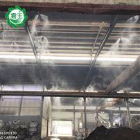 厂房喷雾降温设备 水雾喷淋降温系统