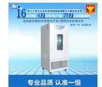 生化培养干燥箱(液晶屏)