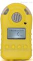 便携式易燃的气体检测仪
