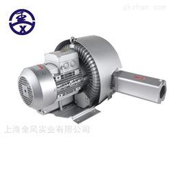 送料专用漩涡高压漩涡风机气泵