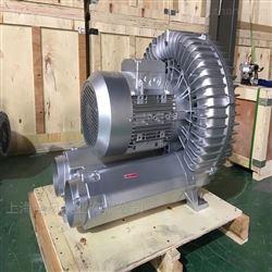 RB-91D-2/12.5KW发酵罐专用高压鼓风机