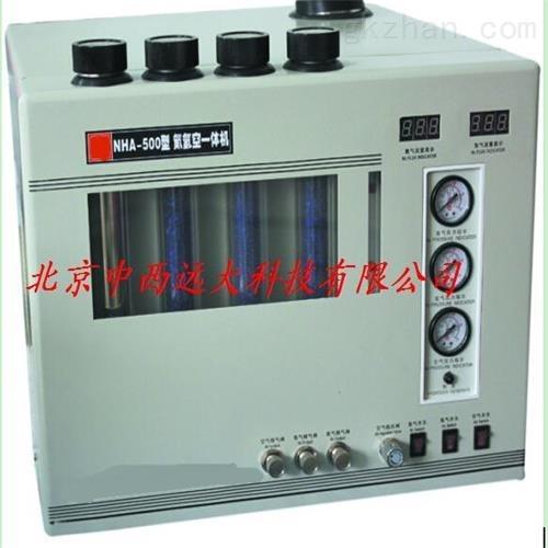 氮氢空一体机/三气发生器 现货