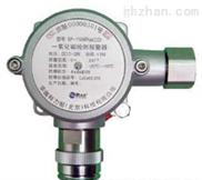 美国华瑞SP-1104 Plus 有毒的气体检测器
