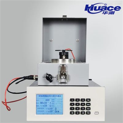 HEST—300华测尼龙表面电阻率试验仪