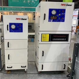 MCJC-5500角磨机打磨粉尘除尘设备