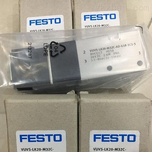 选用须知FESTO费斯托电磁阀