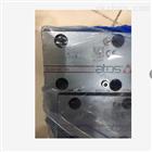 新升级DLEH-3C 20,ATOS阿托斯电磁阀