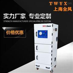 激光机焊烟脉冲工业除尘器