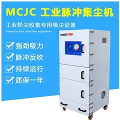 激光机焊烟脉冲工业集尘机
