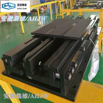 安徽AHJW系列堆垛机双向自动伸缩料叉