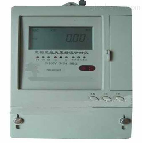 失压计时仪 3×100V 5A(中西器材) 现货