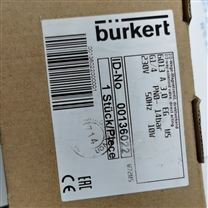 德国原装宝帝6013黄铜电磁阀burkert-136022
