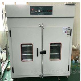 工业高温测试箱