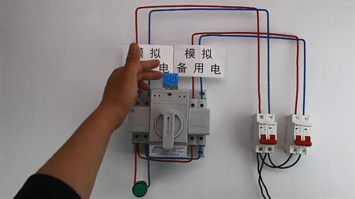 双电源自动转换开关2P 63A切换器开关