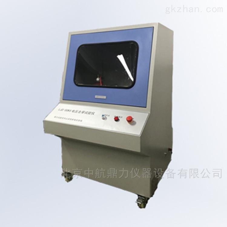 介电击穿强度测试仪