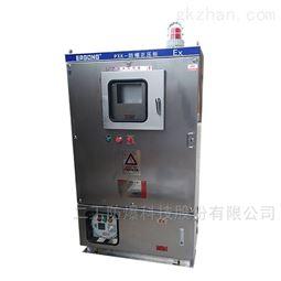 二工防爆正压型仪表控制柜防爆配电柜