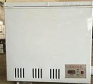 混凝土低温试验箱