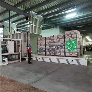 謳科供應蔬菜農場1000公斤芥蘭真空預冷機