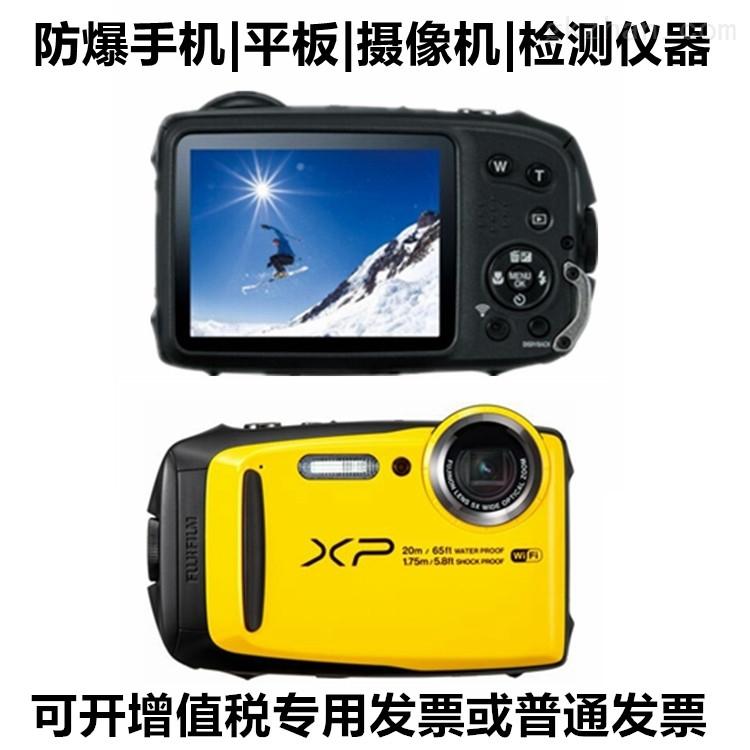 本安型防爆相机Excam1805