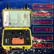 煤矿用防爆照相机Excam1201/ZHS1680