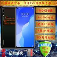 Exmp1407华为拜特尔防爆手机