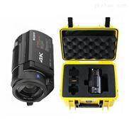 煤安化工双证防爆数码摄像机