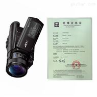 索尼防爆数码摄像机Exdv1501