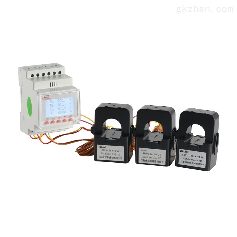 安科瑞电能表三相ACR10R-D24TE储能逆变器