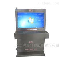 BXK二工防爆电脑柜
