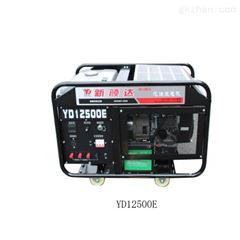 厂家供货新颜达双缸风冷汽油发电机10KW220/380V