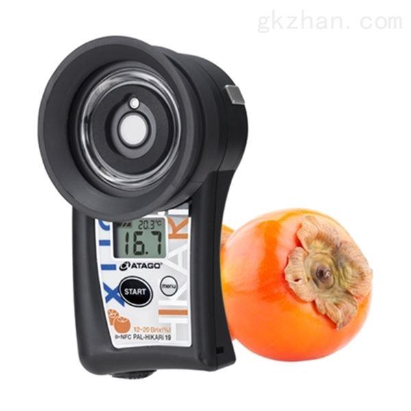 ATAGO(爱拓)便携式数显柿子无损糖度计