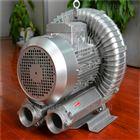 鱼塘供氧旋涡气泵 微孔增氧高压风机