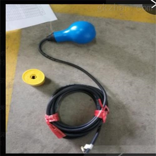 电缆浮球液位 现货