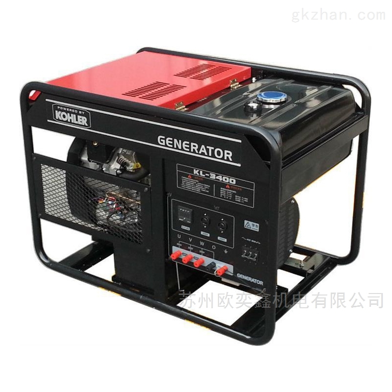 科勒動力10KW汽油發電機單相220V