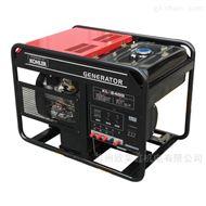 科勒动力10KW汽油发电机单相220V