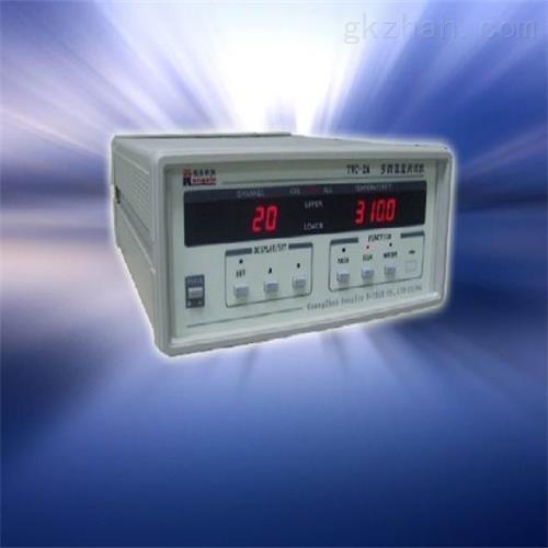 多路温度测试仪 现货