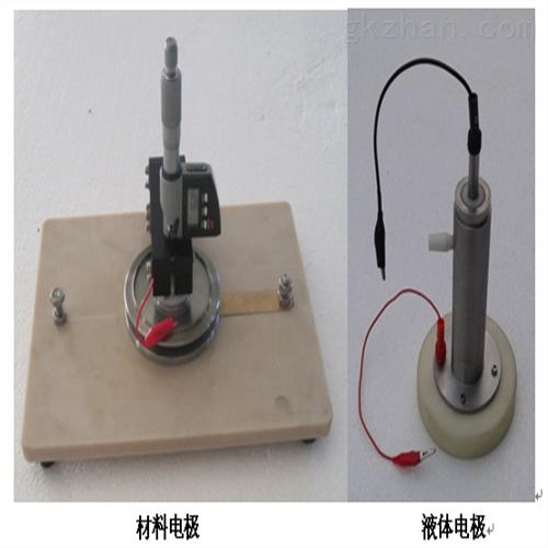 工频介电常数及介质损耗测试仪 现货